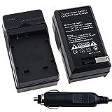 Sony Cybershot DSC-W70, DSC-W80, DSC-W90 - Replacement Battery Charger (Incl. Car Plug Adapter)
