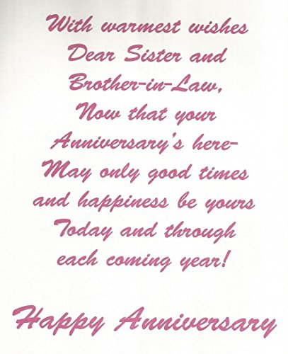 Amazoncom Happy Anniversary Dear Sister And Brother In Law An5