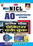 NICL AO Preliminary Exam Practice Work Book (Hindi) Get Free Scratch Card Inside - 1879