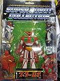 Super Robot Collection Marmit Getter 1 Vintange Rare Japan Mazinger