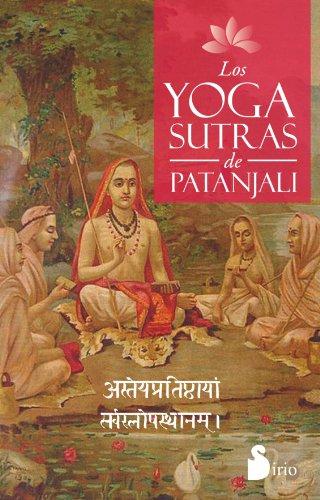 Los yogasutras de Patanjali (Spanish Edition) [Patanjali] (Tapa Blanda)