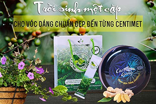 1 Box (30 Sachets) Ca Phe Xanh Green Coffee 3 in 1, 1 Cao Gung Ginger Fat Burning Gel by Ca Phe Xanh Cao Gung