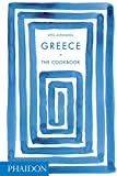Greece: The Cookbook (lay-flat binding)