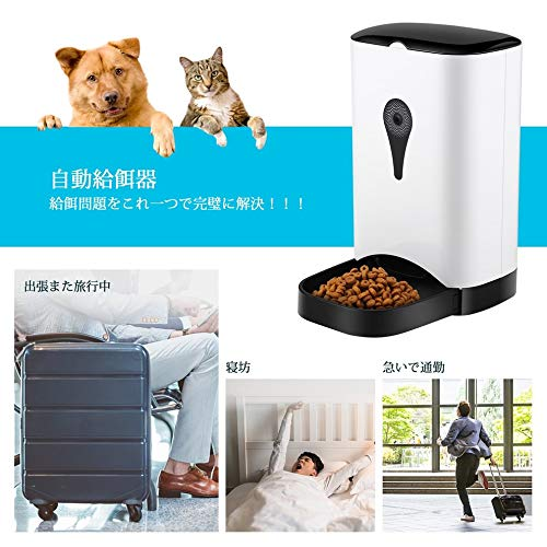 Smart Automatic Pet Feeder with Wireless Camera for Dog & Cat with Mobile App Controlled by iOS Andorid Smart Mobile Devices by Flytoasky (Image #1)