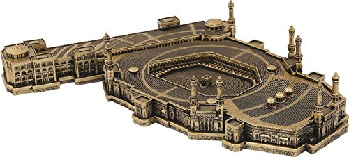 Kabah Kaaba Islamic Gift Table Decor 15 in X 9 in (37.5 cm x 21.5 cm) (Gold tone) by Interway Trading