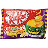 Nestle Japanese Kit Kat Pumpukin Pudding Flavor (13 bar)
