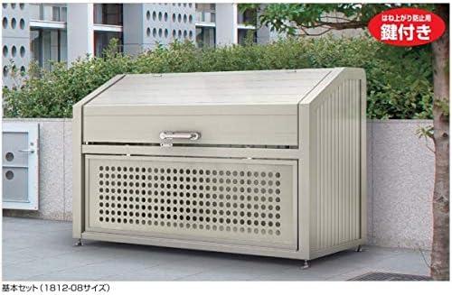 四国化成 ゴミストッカー PS型 奥行800mm GPSN-1312-08SC 『ゴミ袋(45L)集積目安 19袋、世帯数目安 9世帯』 『ゴミ収集庫』『ダストボックス ゴミステーション 屋外』 ステンカラー