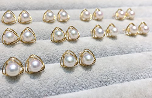 Sea Saltwater Pearls (18K Yellow Gold Akoya Pearl Earrings Studs Small 5-5.5mm Round Pearl Stud Earrings Seawater Saltwater Japanese Akoya Pearls 5-5.5mm)