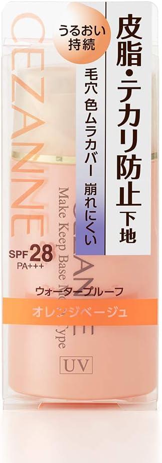 【セザンヌ】皮脂テカリ防止下地 保湿タイプのサムネイル