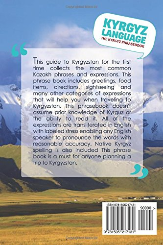Kyrgyz Language: The Kyrgyz Phrasebook (English and Turkish Edition) by CreateSpace Independent Publishing Platform