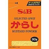 S & B bag containing mustard 30g
