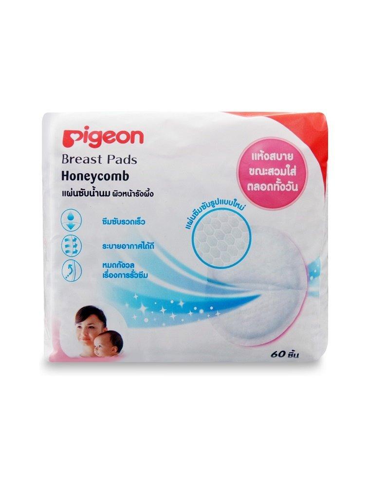 PIGEON Breast Pad Honeycomb (60 Pieces)