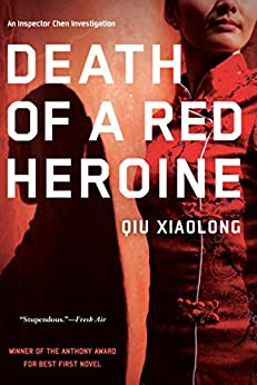 Death of a Red Heroine (An Inspector Chen Investigation) by [Xiaolong, Qiu]