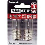 パナソニック 長寿命点灯管 E形口金 FG1EL2P (2個セット)