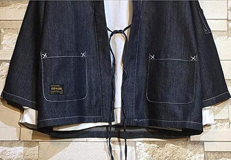 Men's Japanese-Style Kimono Cardigan, Denim Shirt Loose Large Size Kimono Jacket: Odzież