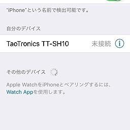 Amazon Taotronics 自撮り棒 セルカ棒 Bluetooth無線 シャッターボタン付き Iphone Android Tt Sh10 自撮り棒 通販