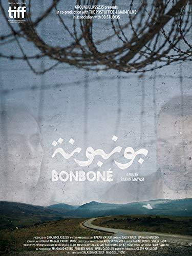 Bonboné