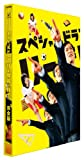 Japanese TV Series - Legal High (Special Drama) Director's Cut Edition [Japan DVD] TCED-1825