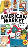 Snoopy American Market 8 Pack BOX Peanuts Movie Cute Mini Scale Table Desk Decor Collectable Model Statue Figure BBQ Shopping Bag Dog house Birthday Cake Wagon Sale Cereal Jar RE-MENT