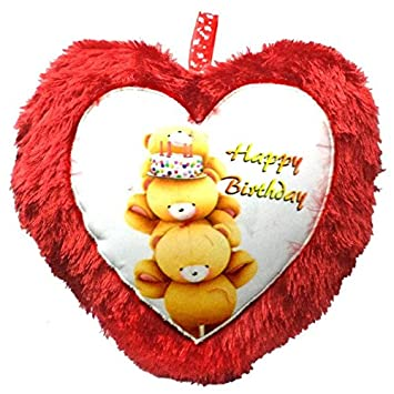 Buy Heart With Hidden Video Happy Birthday Message Unique Gift Alive Your Feelings Online At Low Prices In India Amazon In