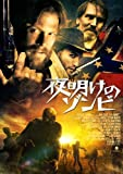 Movie - Exit Humanity [Japan DVD] DZ-471