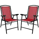 Sunnydaze Set of 2 Mesh Outdoor Suspension Folding Lounge Chair, Red