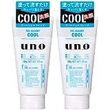 Shiseido 资生堂 uno 活性炭吸油(洁面) 洗面奶