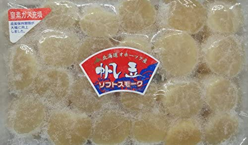 最高級 ソフト 帆立 スモーク ( 帆立 貝柱 燻製 ) 400g ( 約24個 ) 冷凍 業務用