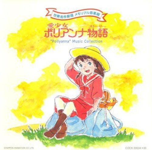 Pollyanna Monogatari-Sekaimeisaku Ge
