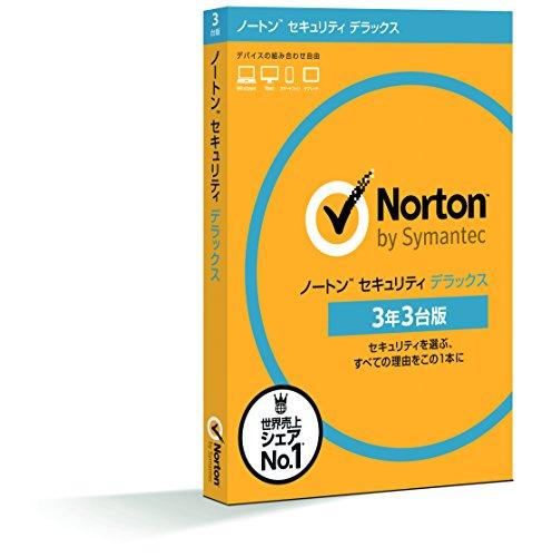 ノートン セキュリティ デラックス 3年 3台版 (Windows/Mac/...