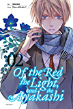 Of the Red, the Light, and the Ayakashi, Vol. 2 (Of the Red, the Light and the Ayakashi)