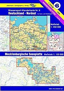 Mecklenburgische Seenplatte Karte Pdf.Wasserwanderkarte Mecklenburgische Kleinseenplatte Massstab