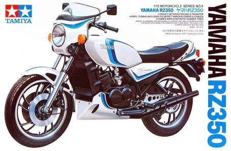 Tamiya 1 12 Yamaha Rz350