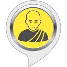 Sleep Sounds: Monk Chant
