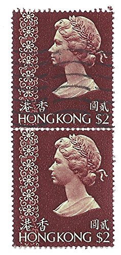 - 1975 Hong Kong $2 Postage Stamp Pair QEII Definitive #324