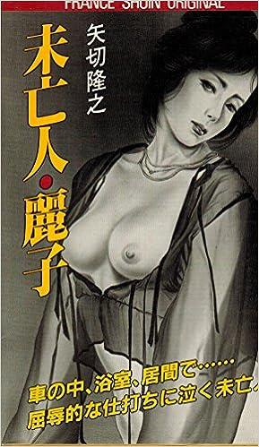 母子相姦小説 その15 [無断転載禁止]©bbspink.comYouTube動画>3本 ->画像>56枚