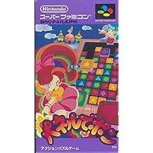 Panel de Pon (aka Tetris Attack) Super Famicom (Super NES Japanese Import)