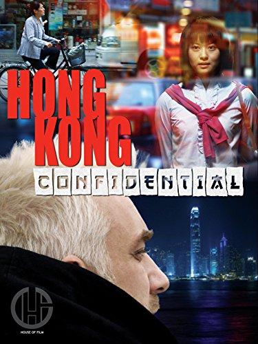 Hong Kong Private