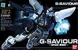 Bandai Hobby GS-01 G-Saviour, Bandai HG Action Figure