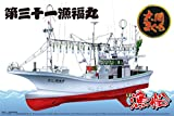 Thirty-first fishing Fukumaru Full Hull model tuna pole-and-line fishing boat 1/64 fishing boat No.02 Oma (japan import)