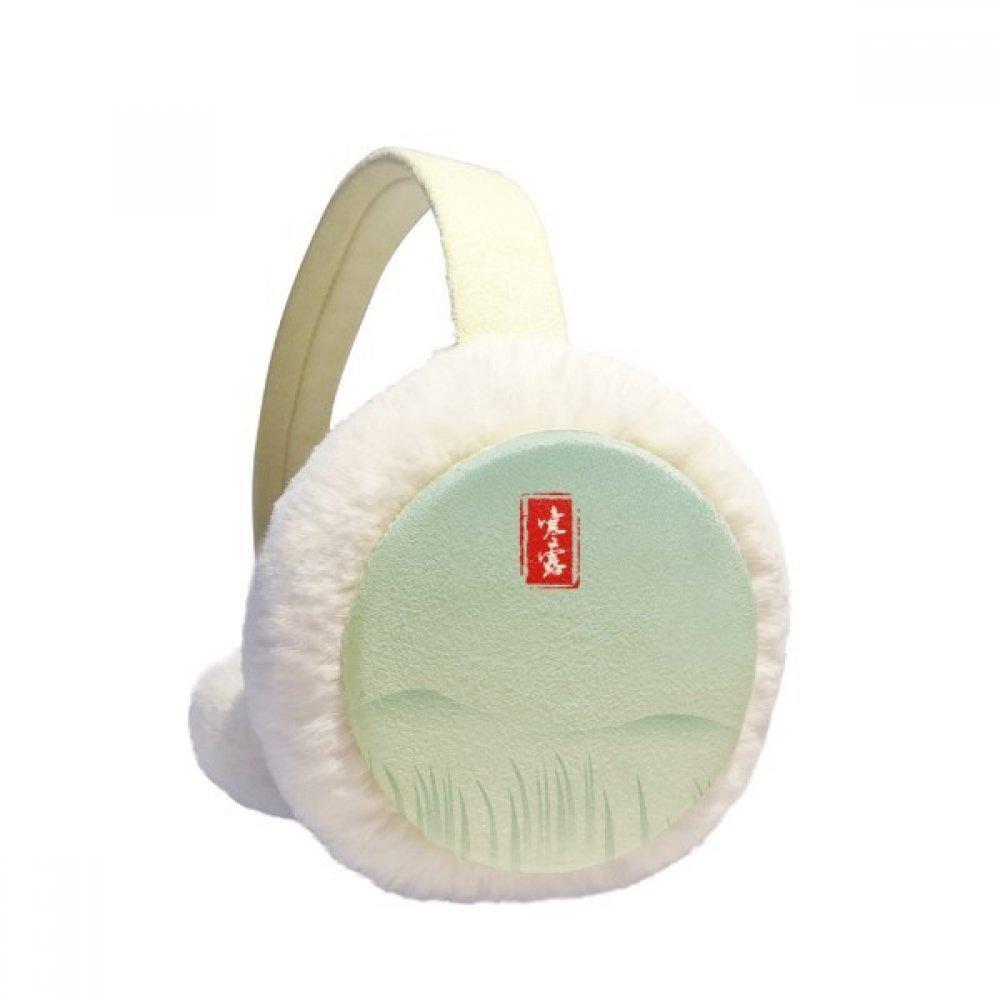 Cold Dew Twenty Four Solar Term Pattern Winter Earmuffs Ear Warmers Faux Fur Foldable Plush Outdoor Gift