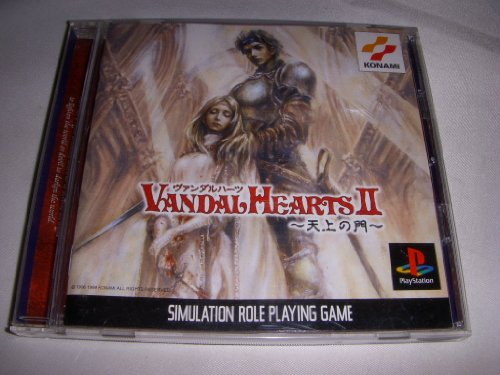 Vandal Hearts II: Tenjou no Mon [Japan Import]