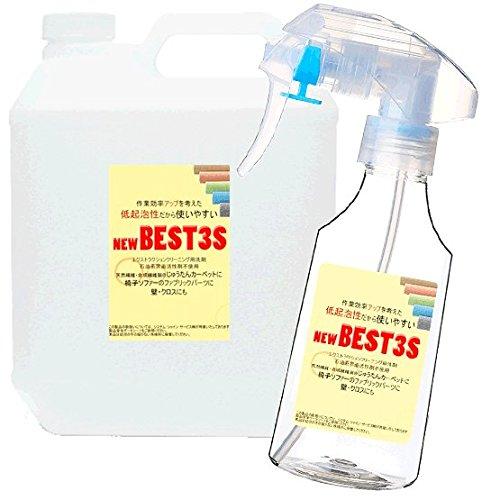 万能クリーニング洗剤 New BEST3S (4L) B00LF1DZIC