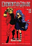 EREMENTAR GERADE Vol. 18 (Shonen Manga)