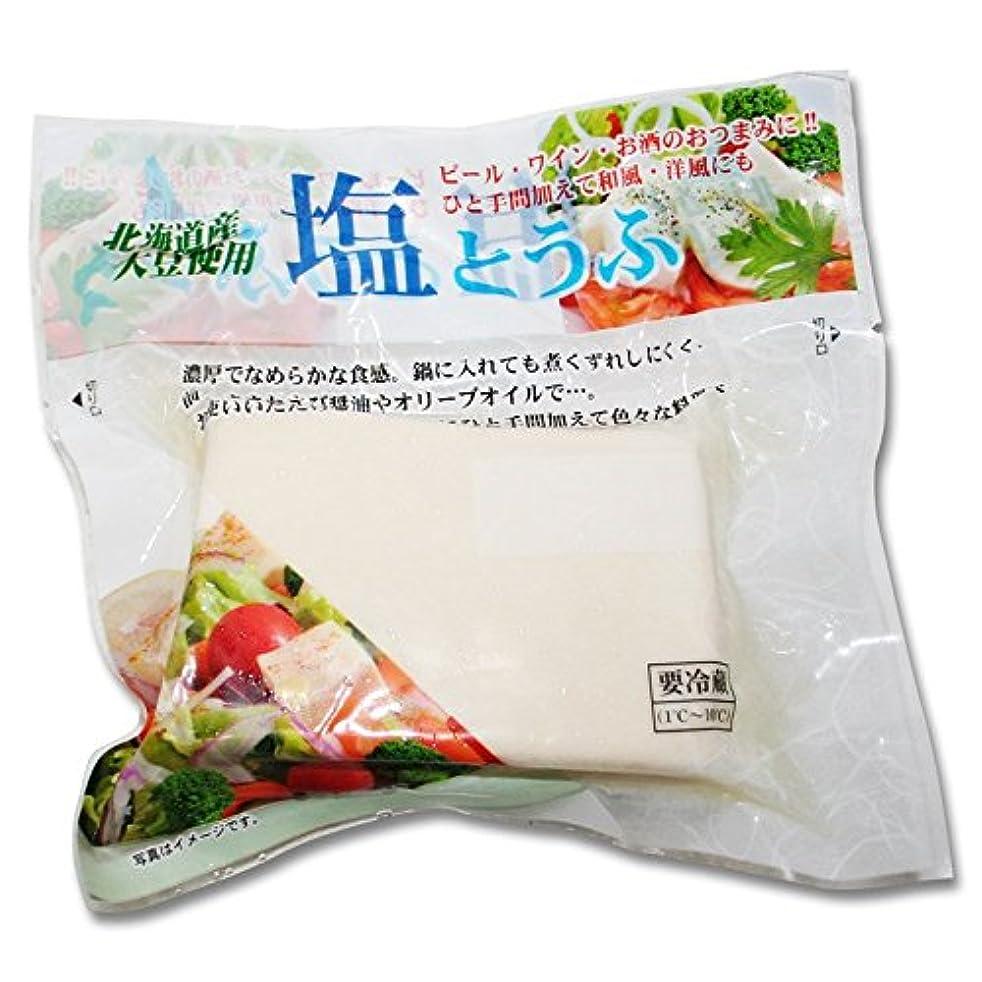 学んだぬいぐるみ公[冷蔵] おかめ豆腐 絹美人