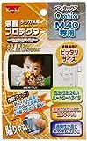 Kenko LCD protection film Pentax Optio M40 for K-851579