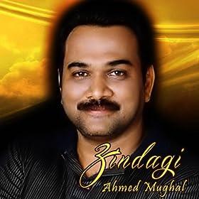 Allah Saen Sindh By Ahmed Mughal Album Chahtan Ja Gulab