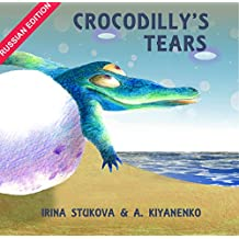 Children's books: Crocodilly's tears - Russian Edition: (Bedtime story for kids, Books for Toddlers, Preschool Books, Baby Books, Kids Books, Russian children's books, Ages 0-6)