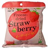 Freeze Dried Strawberry Healthy Fruit Snack Wel-B Brand Net Wt 22g (0.78oz) x 2 bags Review