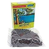 Organic Shungite Stones, Water Purifier, 16.9 oz/ 500 g